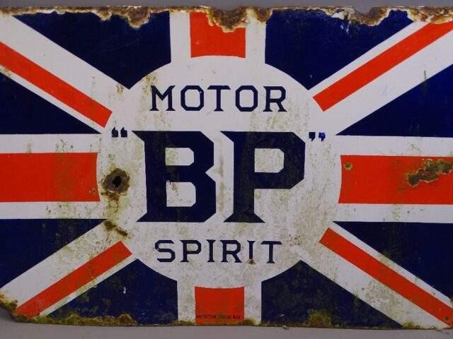 BP 'Motor Spirit'