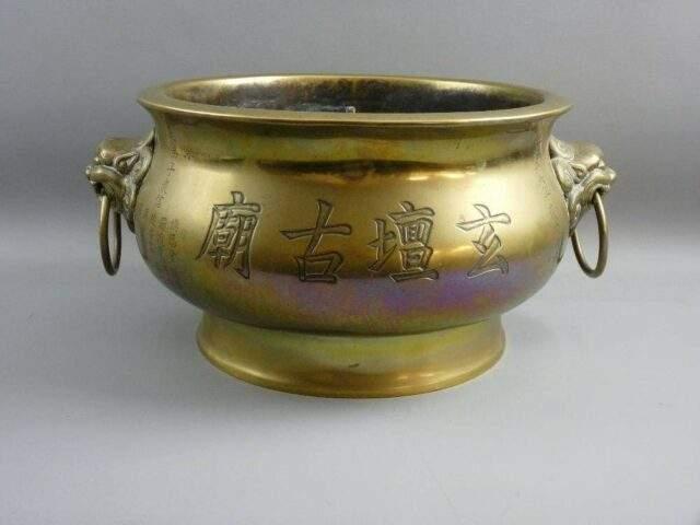 Chinese Censer